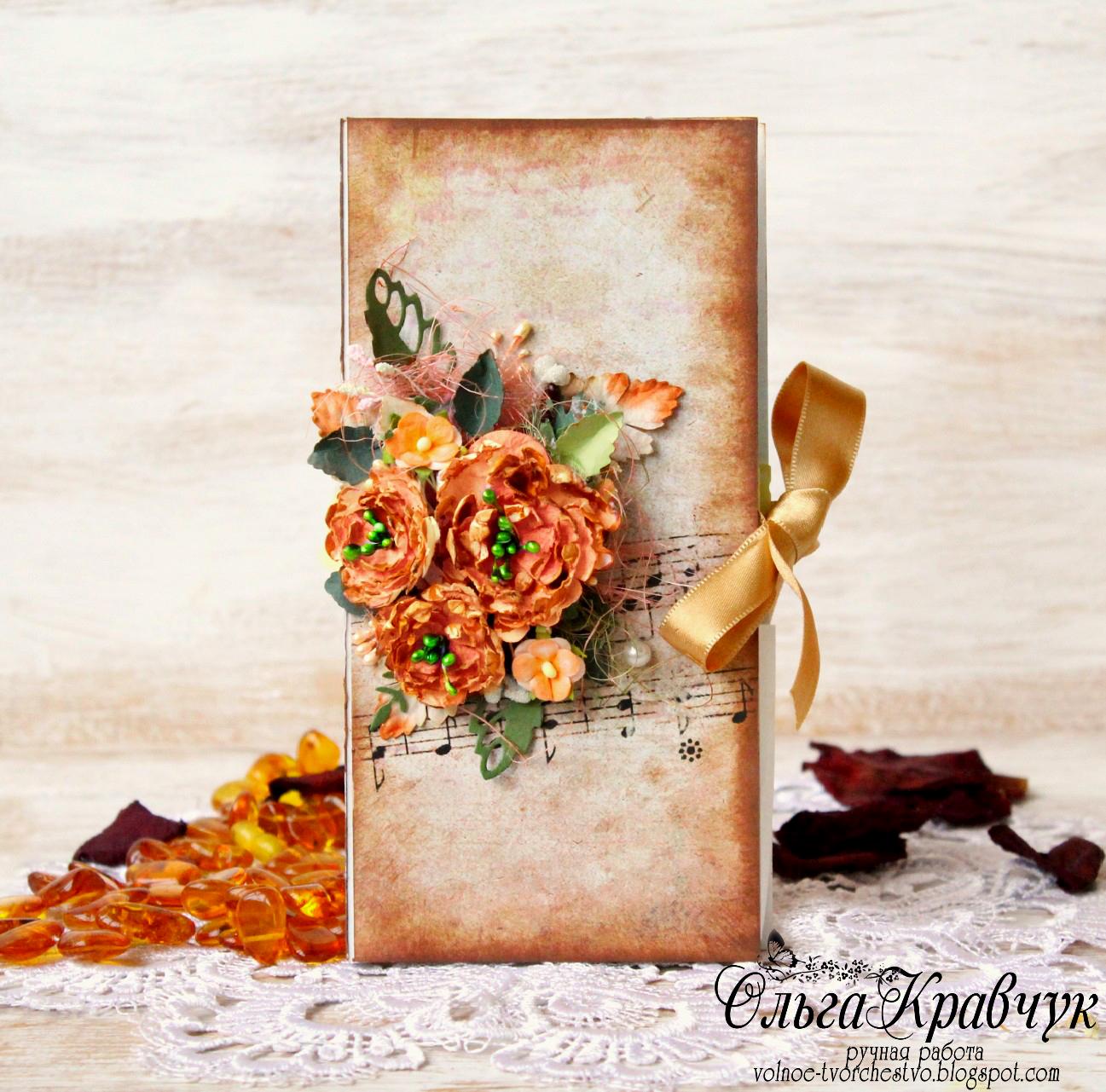 С днем свадьбы осенние открытки