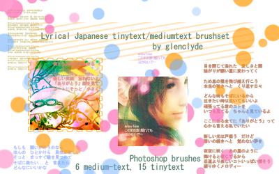 Japanese tiny text brushes