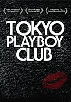 Tokyo Playboy Club (2011) online y gratis
