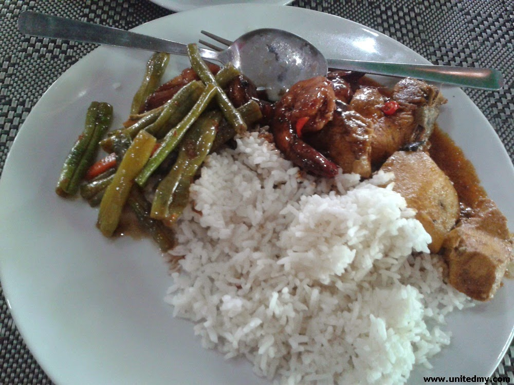 Tabin Wildlife Reserve buffet lunch