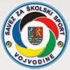 Savez za školski sport Vojvodine