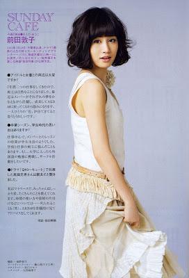 Atsuko Maeda AKB48