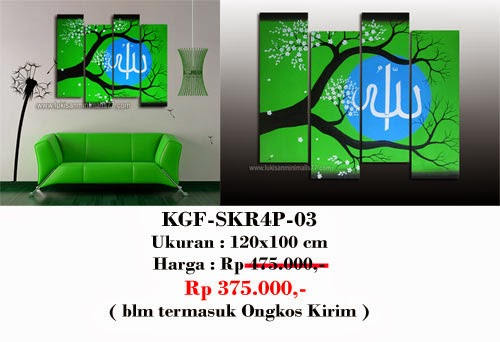 http://www.lukisanminimalis77.com/search/label/KALIGRAFI