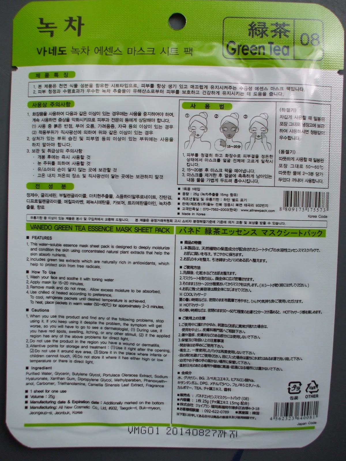 Vanedo Beauty Friends Sheet Mask Green Tea ingredients