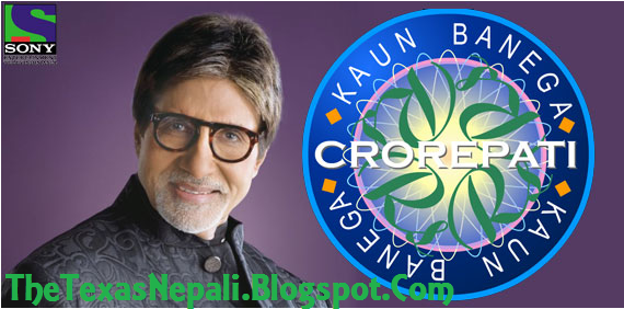 kaun banega crorepati is less about knowledge and more about personality 'kaun banega crorepati' came into our lives in the year 2000 and made its mark as a quiz show that celebrated a common man's general knowledge sadly, those days are long gone now kbc is more interested in narrating tragic tales of the contestants and we can't help but remember those good old.