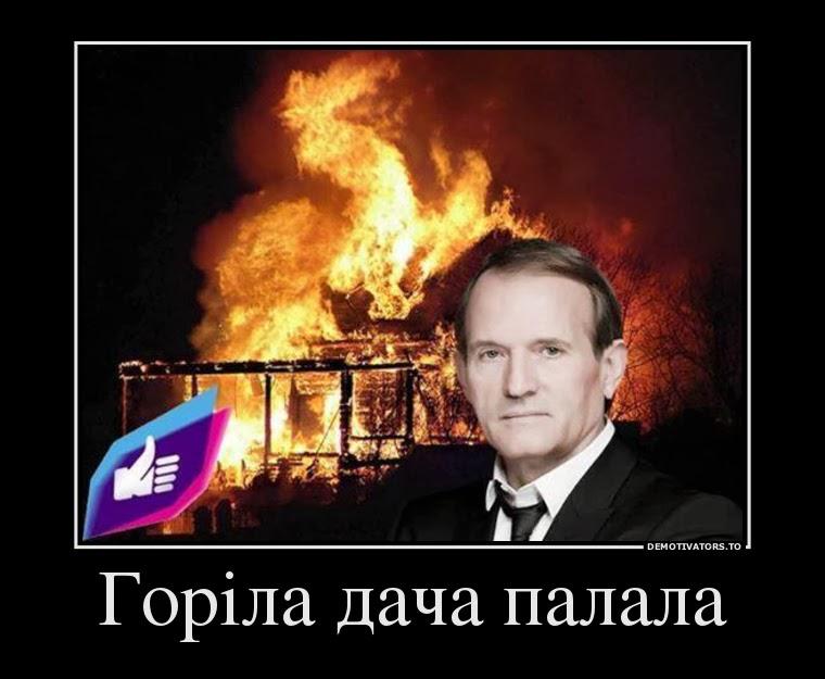 Україна має талант валерій юрченко 26 фотография