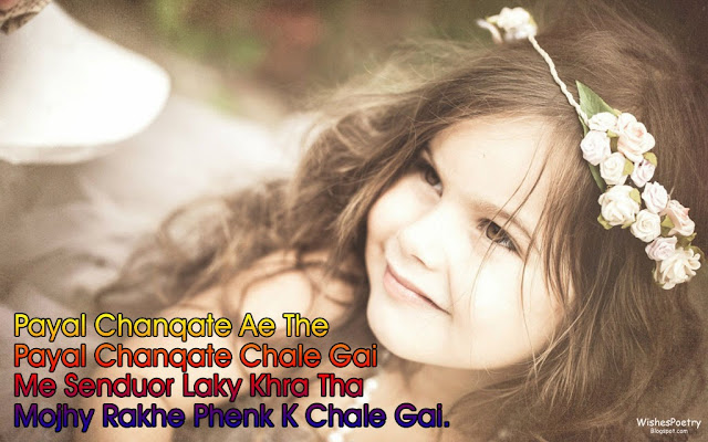 Beautiful Shayari For Girlfriend In Hindi   Poetry About Wishes ...