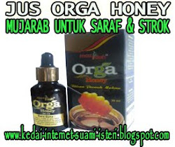 JUS ORGA HONEY (JOH)