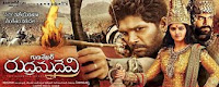 Rudhramadevi (Rudramadevi) Telugu Movie Review