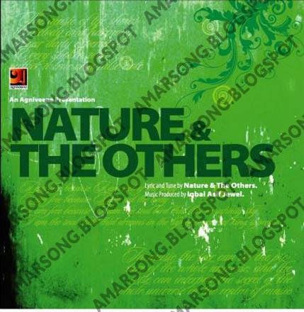 Nature & Others - Self Titled (Eid Album 2011)