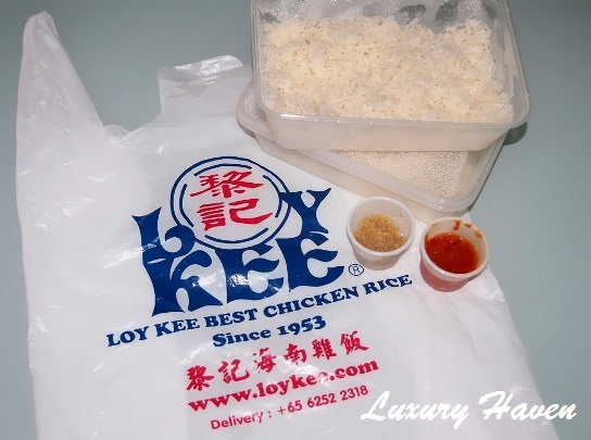loy kee hainanese chicken fried rice recipe