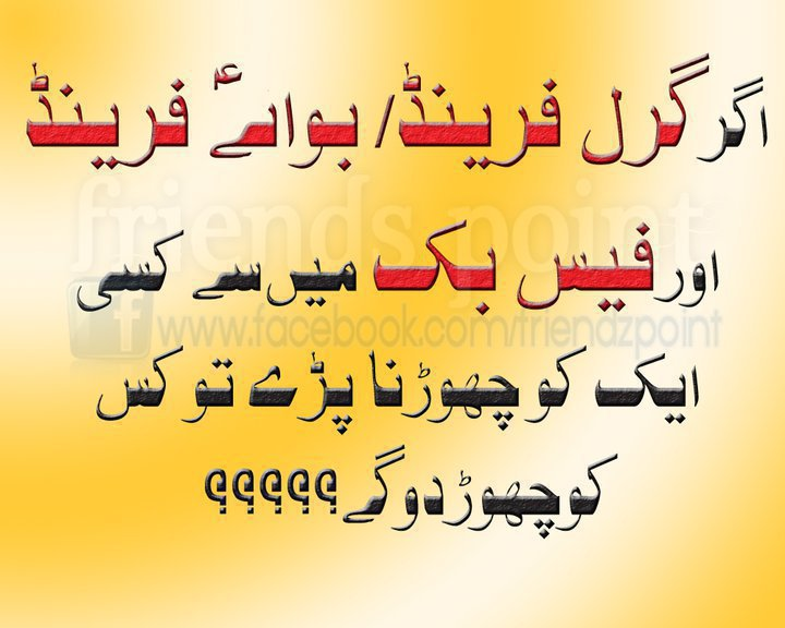 Quotes imagess comedy quotes in english for Farcical comedy meaning in urdu