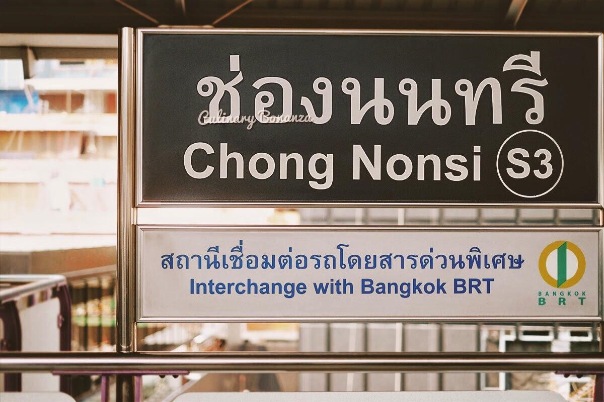 Bangkok BTS Station (www.culinarybonanza.com)