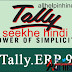 Tally 9 ERP Basic Information Learn In Hindi