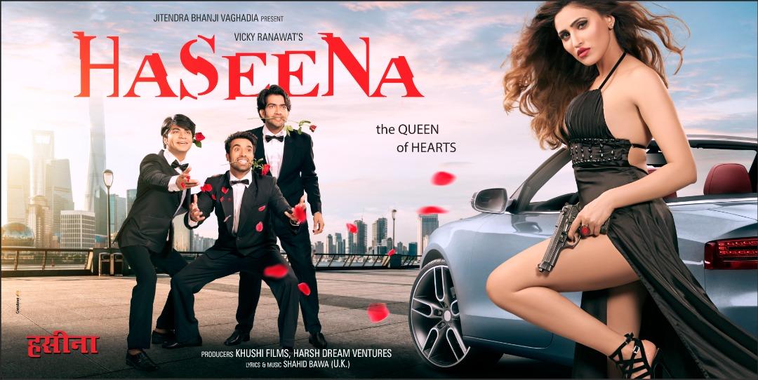 Download Haseena The Queen Of Heart Poster