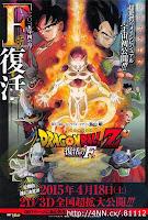 Dragon Ball Z Fukkatsu No F (2015)