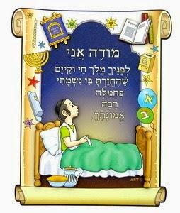 Modê Ani - Coisas Judaicas