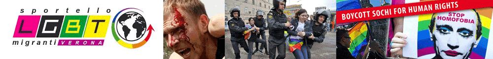 Sportello Migranti LGBT Verona
