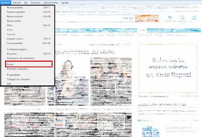 Опция Печать в окне  Internet Explorer