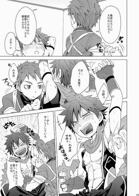 Kyushu Sentai Danjija, yaoi, shota, Ebitendon, PR,