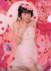 Rina Katsuta -勝田里奈- (click en la imagen)