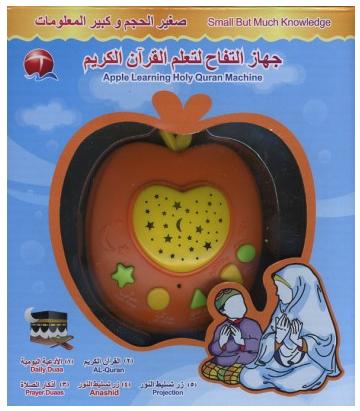 APPLE LEARNING HOLY QURAN Alat Bantu Belajar Doa Harian Surah Pendek Doa Solat Nasyid