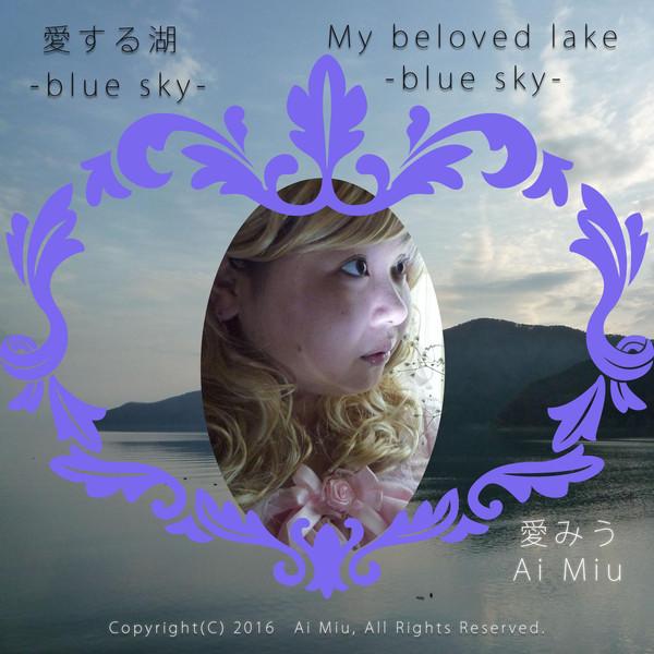 [Album] 愛みう – 愛する湖 -blue sky- (2016.04.07/MP3/RAR)