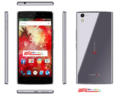 Symphony Xplorer H250 Android Phone Specifications & Price