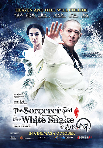 Movie The Sorcerer and the White Snake (2011)