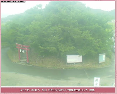 Bentenyama webcam