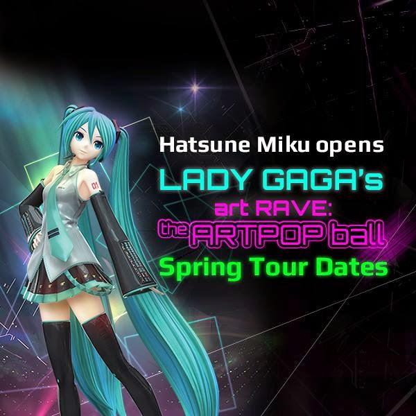 hatsune-miku-lady-gaga