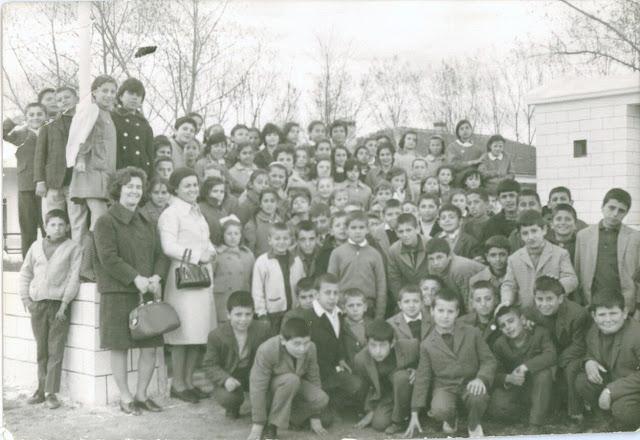 Ε' Δημοτικό σχολείο σχ. χρονιά 1970-1971