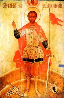 Иоанн Воин - молитва
