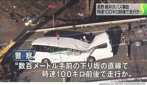 http://www.doro-chiba.org/nikkan_dc/n2016_01_06/n8041.htm