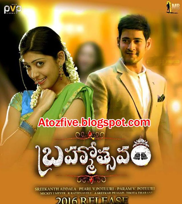 mp3 songs download 2016 telugu