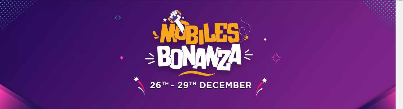Flipkart Lowest Prize Mobile Bonanza Sale