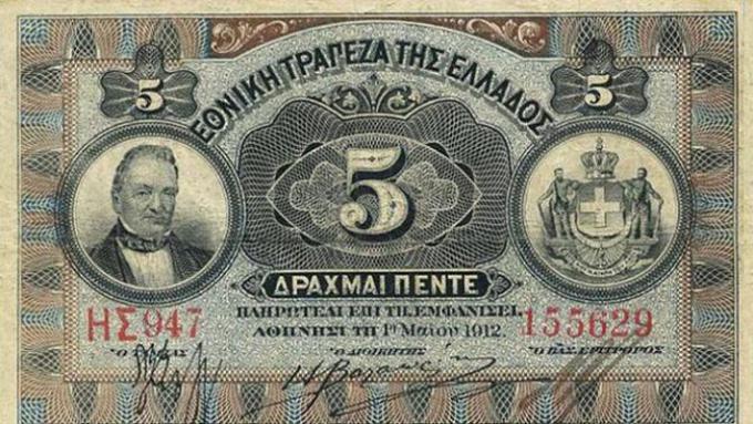 Ελλάδα και χρέος: Δύο αιώνες ανάμειξης των πιστωτών 1o
