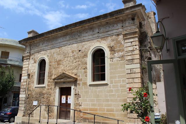 St. Rocco, Chania, Crete