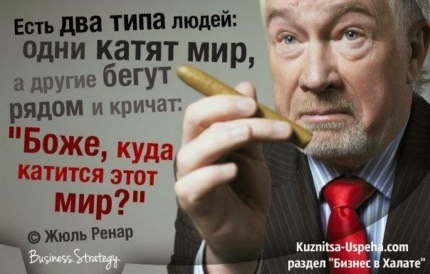 TelexFree - отзывы из России и Украины