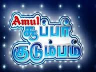 Super Kudumbam Season -2 Episode-03 – Dt 06-07-13