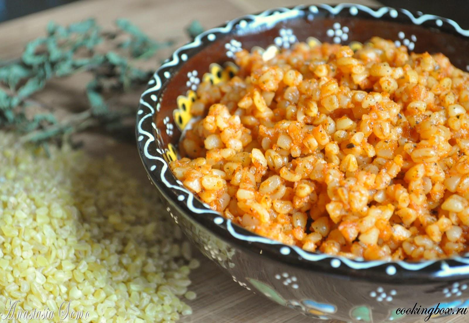 Пшеничная крупа булгур рецепты