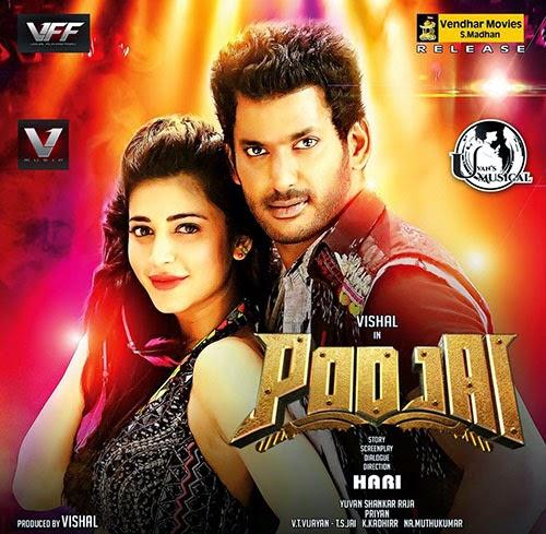 Download Song Manwa Of October Movie: Pooja (2014) Telugu