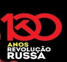 ➥ Пролетарии всех стран, объединить