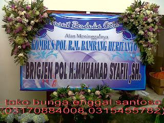 bunga papan ucapan digital printing banner duka cita