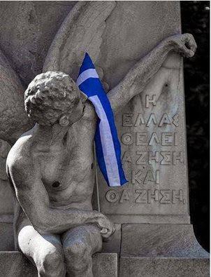 """""""Θέλουμε συμπληρωματικά μέτρα 3 δισ.ευρώ για το 2015 αλλιώς δεν αποδεσμεύουμε την δόση"""" λένε τώρα οι Ευρωπαίοι φίλοι του Τσίπρα...!"""