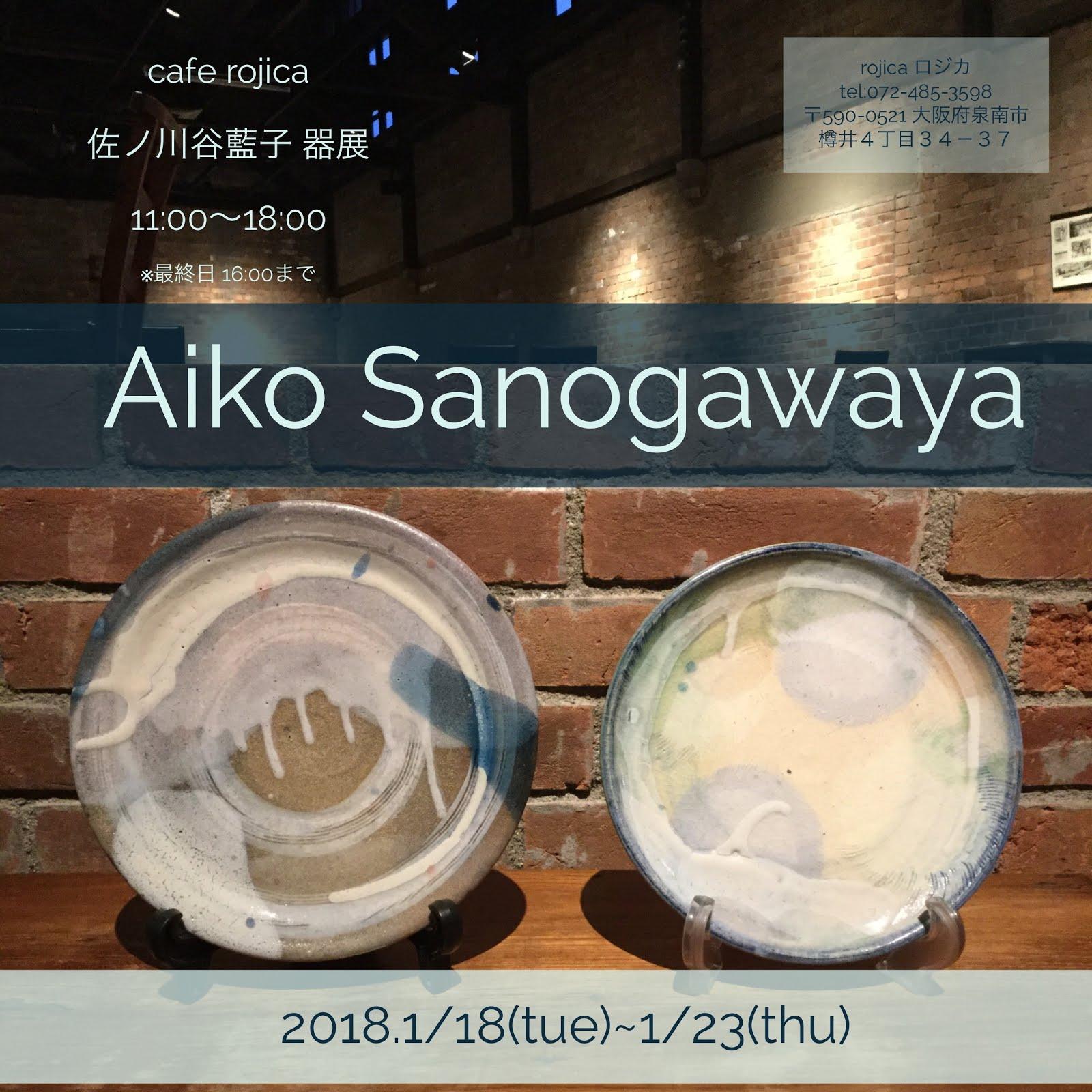 〇2018冬季-個展
