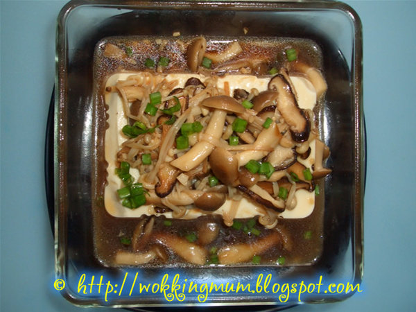 Lets get wokking steamed tofu with mushroom ah another vegetarian dish eat healthily mah haha steam tofu dish is easy to make remember some time back i had a dish steam prawns tofu forumfinder Choice Image