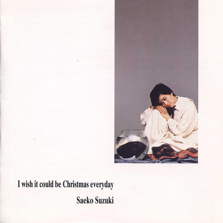 JPOP80SS: Saeko Suzuki 鈴木さえ子