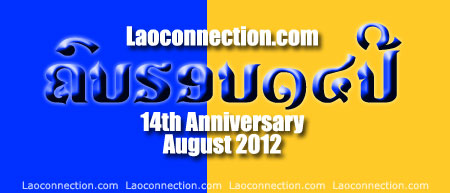 Laoconnection.com 14th Anniversary