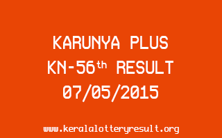 Karunya Plus KN 56 Lottery Result 7-5-2015